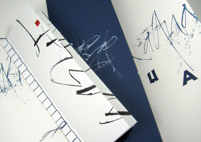 Kalligrafie - upcycled